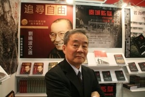 epa03091008 Harry Wu, a US-based Chinese human rights activist and publisher of Chinese dissidents' books, poses for a photo at the 2012 Taipei International Book Exhibition in Taipei, Taiwan, on 04 February 2012. Wu runs the Laogai Research Foundation which focuses on the darkness of China's Laogai (reform through labor) camps. EPA/DAVID CHANG